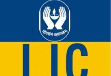 LIC Policy LIC Insurance Policy